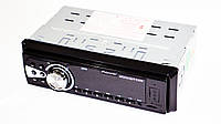Автомагнитола пионер Pioneer 2058  USB AUX 0970816242, фото 4