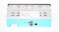 Автомагнитола пионер Pioneer 2058  USB AUX 0970816242, фото 5