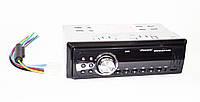 Автомагнитола пионер Pioneer 2058  USB AUX 0970816242, фото 6