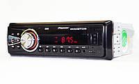 Автомагнитола пионер Pioneer 2058  USB AUX 0970816242, фото 2