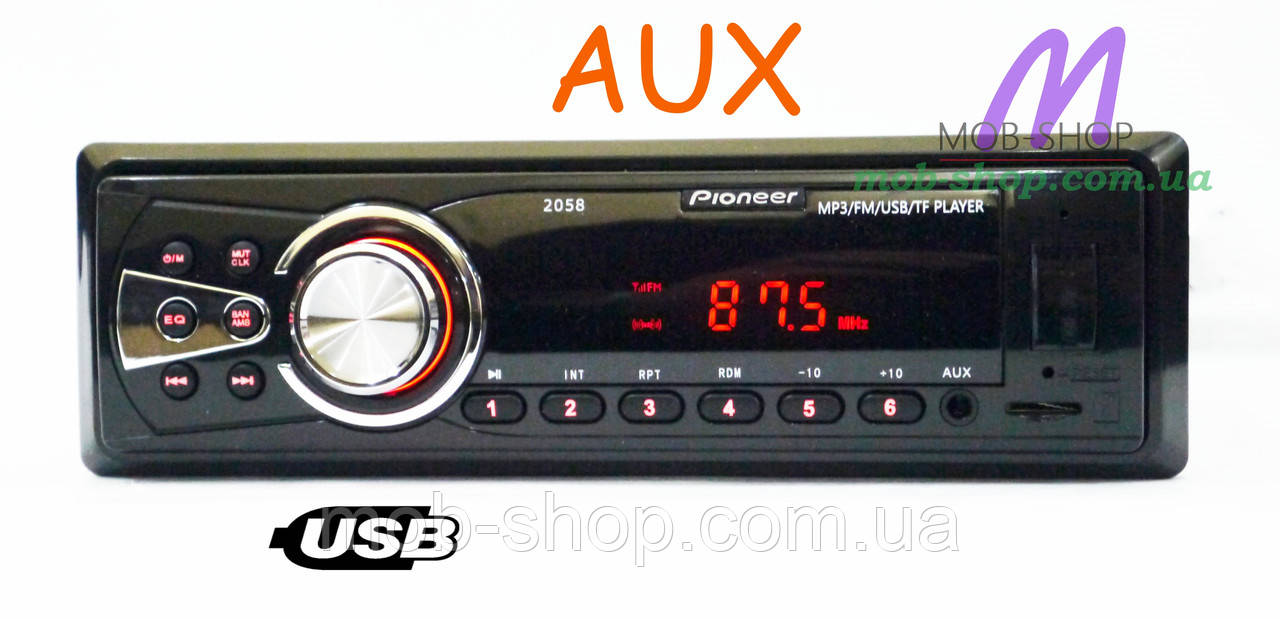 1 din Автомагнитола пионер Pioneer 2058  USB AUX (1 дин мощная магнитола с отличным звуком)