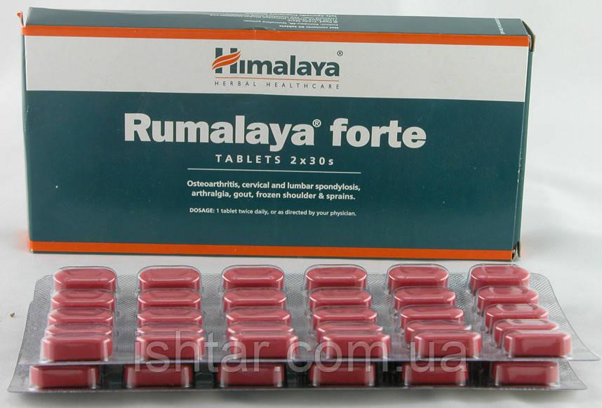 Румалая форте (Rumalaya Forte)( Аюрведический анальгетик при болях в суставах  №60