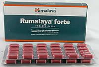 Аюрведический анальгетик при болях в суставах Rumalaya Forte №60
