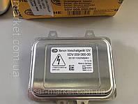 Блок розжига оригинальный Hella для BMW 7 (E65,E66) 5DV009000001, 5DV00900000