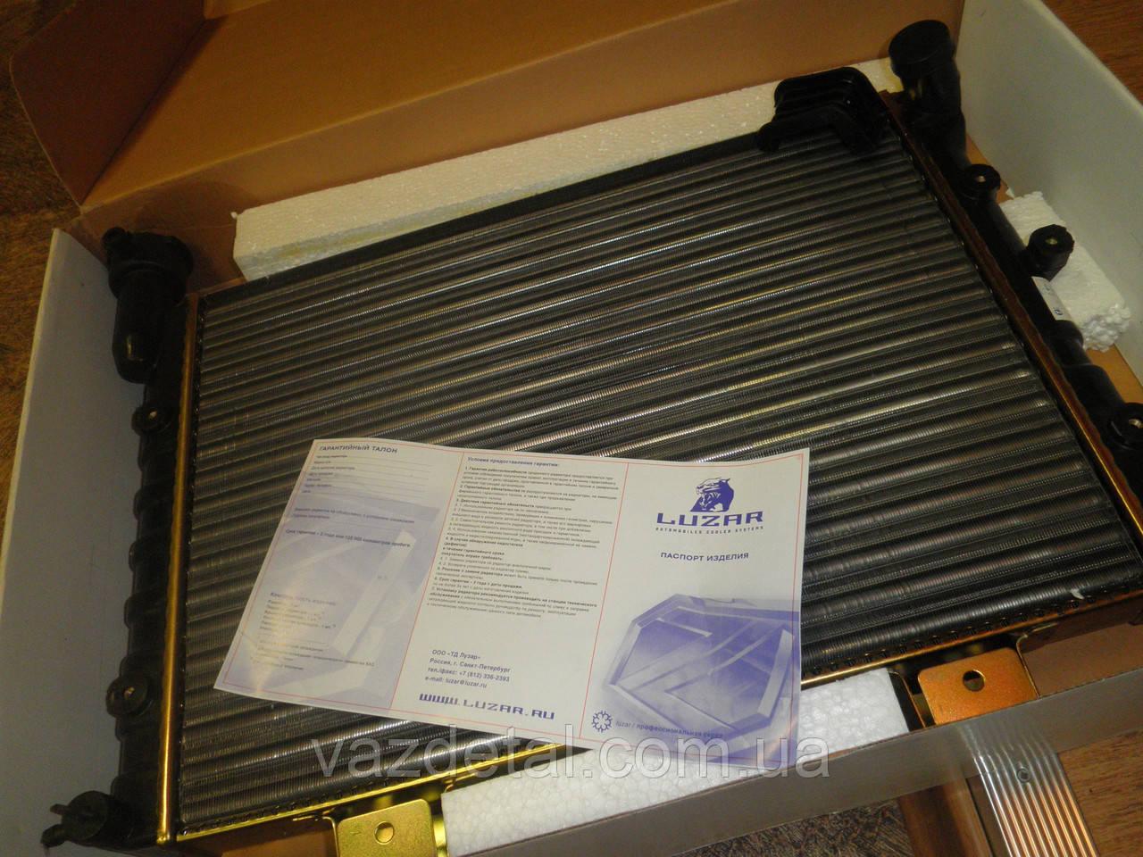 Радиатор охлаждения ВАЗ 2104 2105 21073 инжектор Лузар