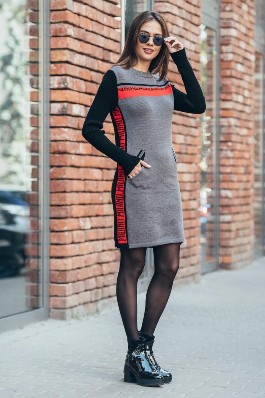Платье-свитер «Милена» (серый, красный, черный)