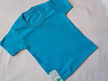 Дитяча блакитна футболка - на зростання 69-72см