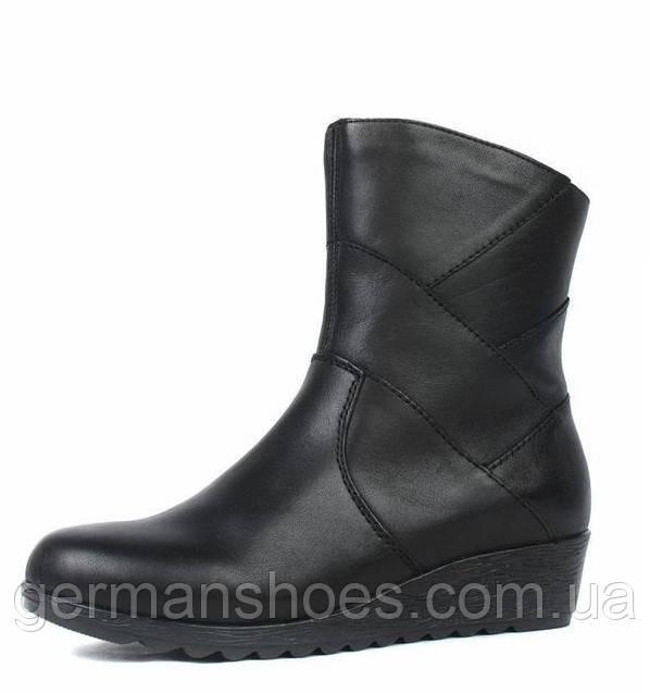 Ботинки женские Rieker X2484-00