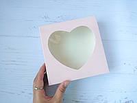"""Коробка 150/150/35мм розовая пудра с окном """"сердце"""""""