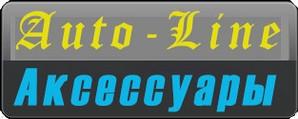 """Интернет магазин """"Auto-line"""""""
