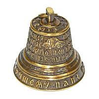 Старинный оригинальный колокольчик из бронзы Папе