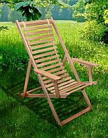Шезлонг дерев'яний розкладний Пікнік, 900(1230)х1000(1100)х690, колір натуральний