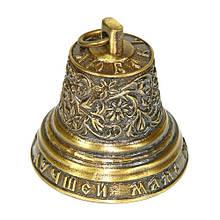 """Подарочный сувенир колокольчик из бронзы """"Маме"""""""