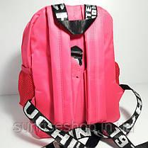 Рюкзак детский для девочки с наружным карманом розовый, фото 2