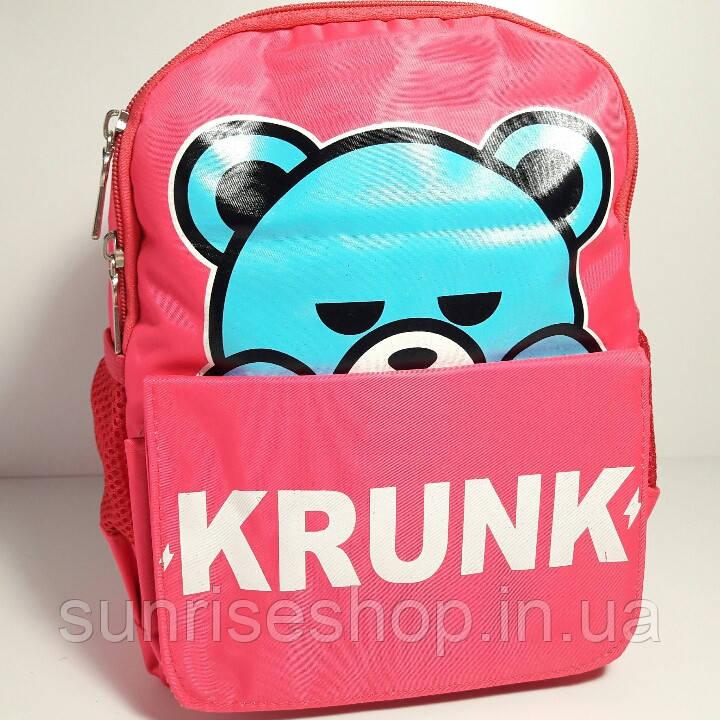 Рюкзак детский для девочки с наружным карманом розовый
