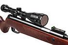 Пневматическая винтовка Hammerli Hunter Force 900 Combo, фото 3