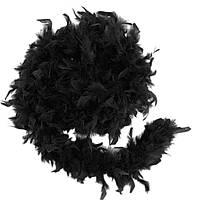 Боа из перьев, черное  80 г.