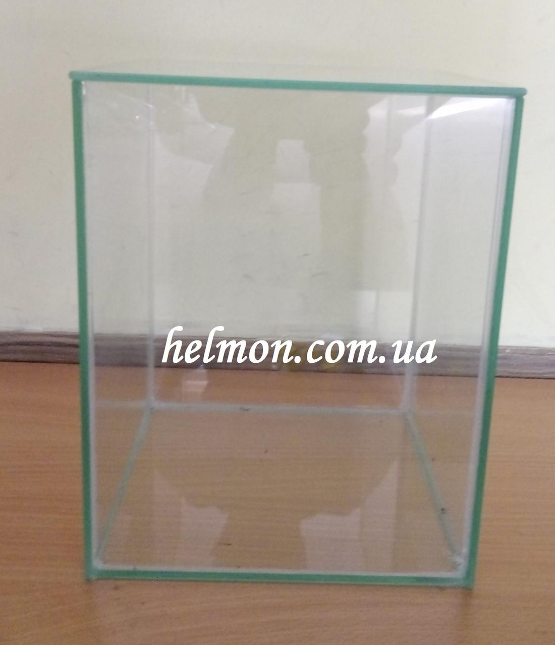 Аквариум Куб 10 л (20*20*25)