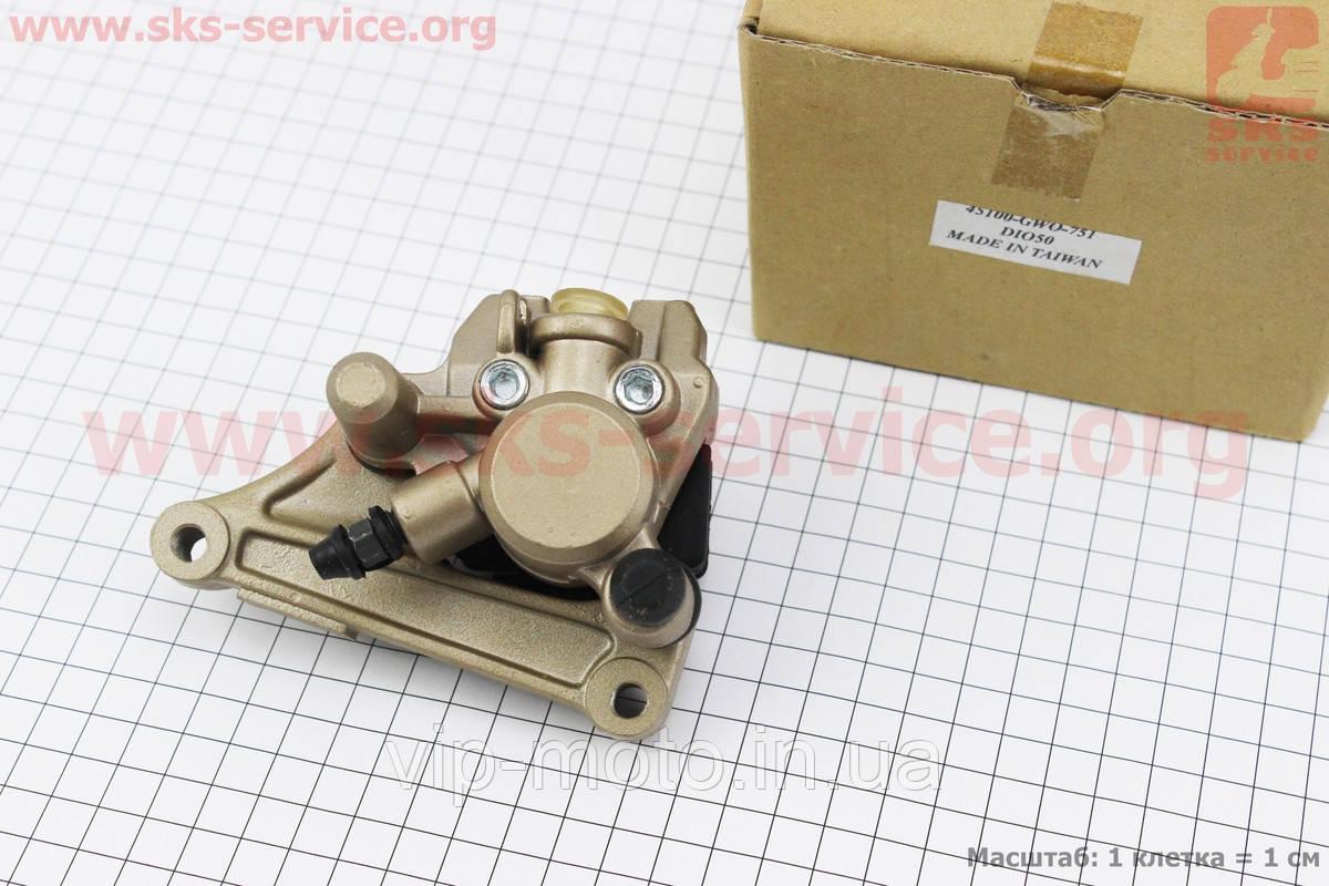 Тормозной суппорт с колодками Honda DIO New, Тип 2