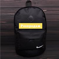 Рюкзак городской спортивный мужской Nike (Найк), женский / цвет черный