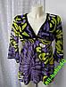 Туника женская легкая летняя нарядная бренд Jane Norman р.42-44
