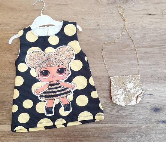 Летнее детское платье с сумочкой для девочки с Лол 1-4 лет опт, фото 2