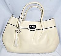 Женская молочная сумка из искусственной кожи с ремешком 35*26 см