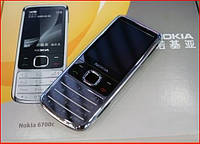 Nokia 6700 Silver Edition, фото 1