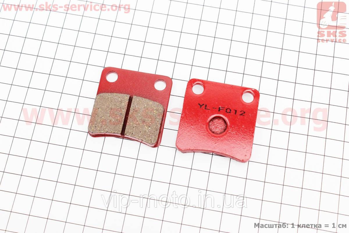 Тормозные колодки передние дисковые Honda DIO 50 красные