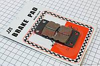 Тормозные колодки передние дисковые Honda DIO 50