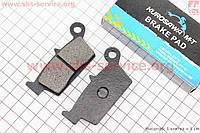 Тормозные колодки передние дисковые Honda LEAD 90 AF20
