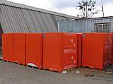 Ціна на Газоблоки, Пеноблоки, Газобетон в Житомирскій обл, на аэрок аерок (Обухов Березань), фото 5