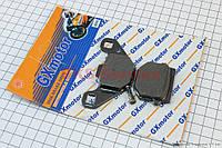 Тормозные колодки передние дисковые Suzuki AD50