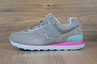 Женские кроссовки New Balance 574 серые/бирюзово розовая N Реплика Отличного качества