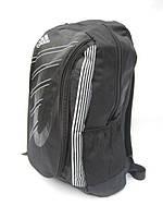 Рюкзак городской adidas паутинка