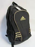 Спортивный рюкзак с золотыми полосами