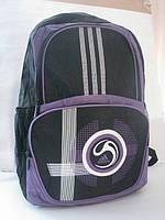 Спортивный  стильный рюкзак Adidas черный с фиолетовым