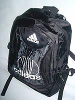 Молодежный стильный рюкзак Adidas