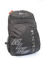 Стильный  рюкзак фирмы Nike