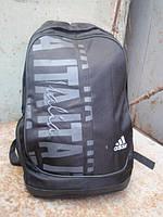 Спортивный молодежный  рюкзак