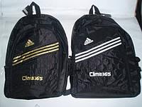 """Спортивный рюкзак Adidas """"Clima"""""""