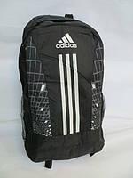 Спортивный рюкзак Adidas серый кубик