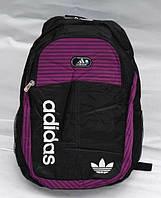 Спортивный рюкзак Adidas черный с фиолетовыми вставками