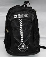 Спортивный рюкзак Adidas зиг заг