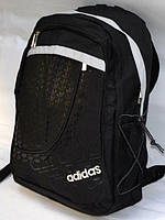 Спортивный рюкзак Adidas с белой полосой