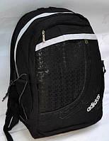 Городской рюкзак Adidas 32 литра