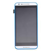 Дисплей (экран) для HTC Desire 620G Dual Sim + тачскрин, серый, с передней панелью синего цвета