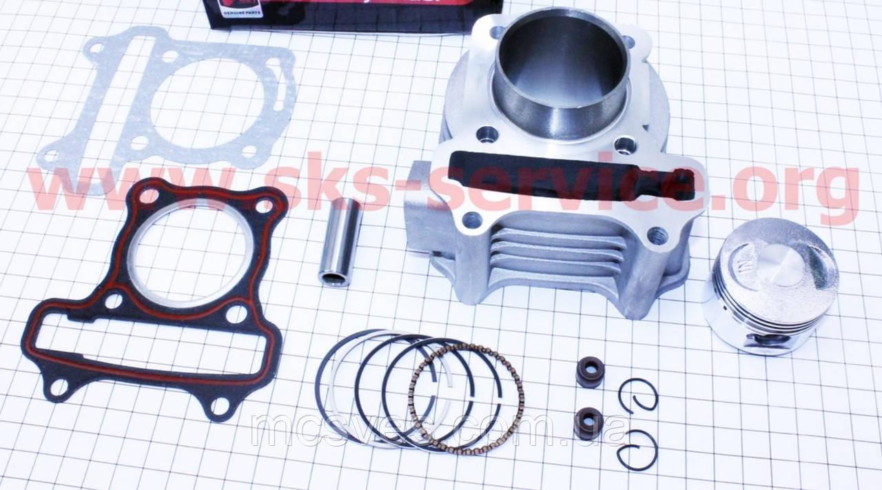 Цилиндр к-кт (цпг) 60cc-44мм (палец 13мм) Formula 6