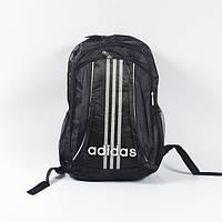 Городской  спортивный рюкзак adidas три полосы
