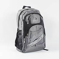 Городской рюкзак adidas серый с белыми полосами